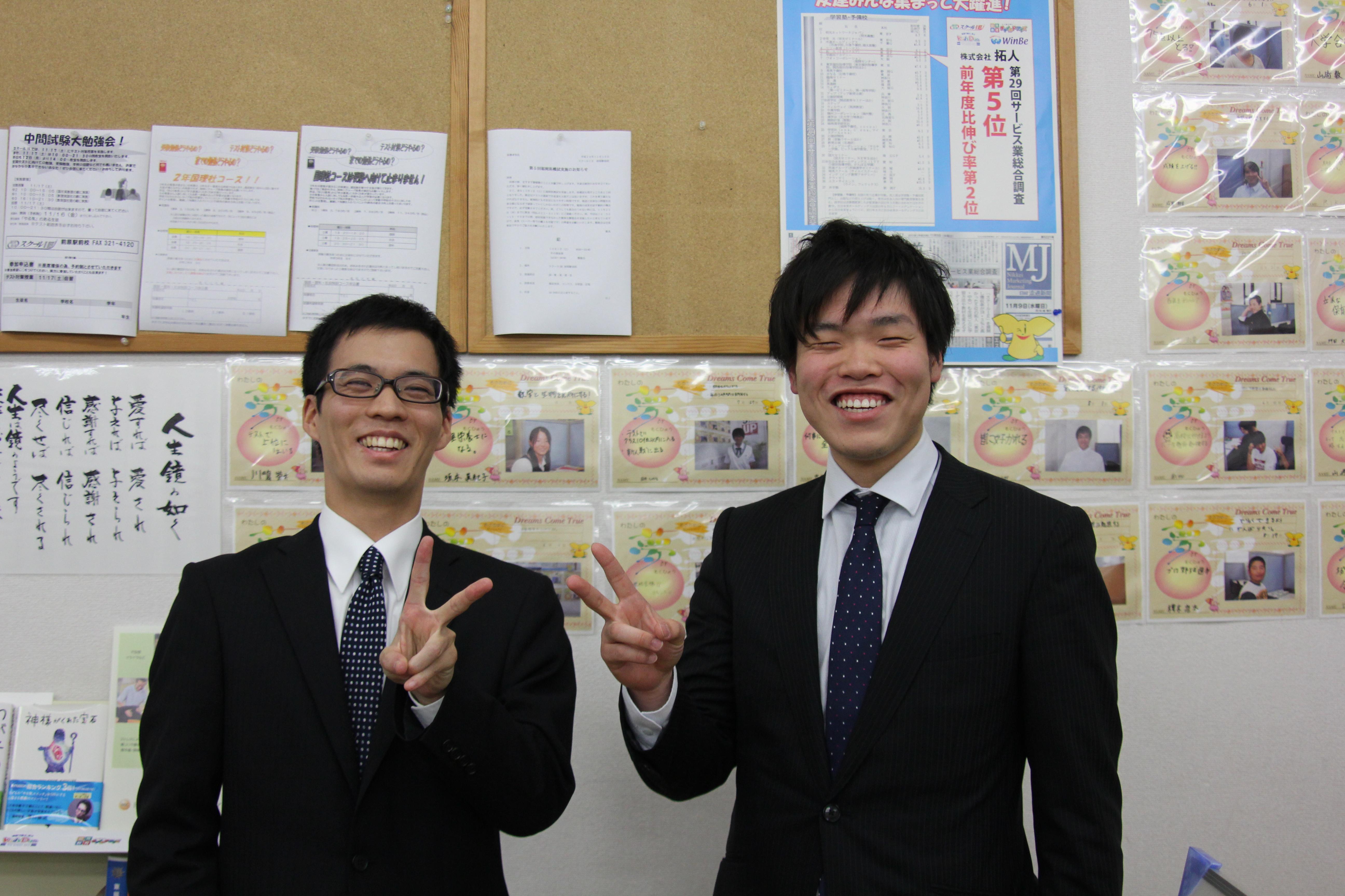 糸島高校大学受験合格者