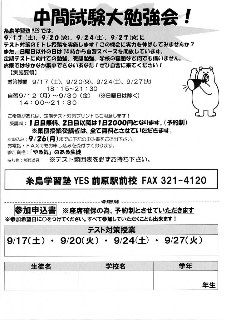 20161121082403_00001