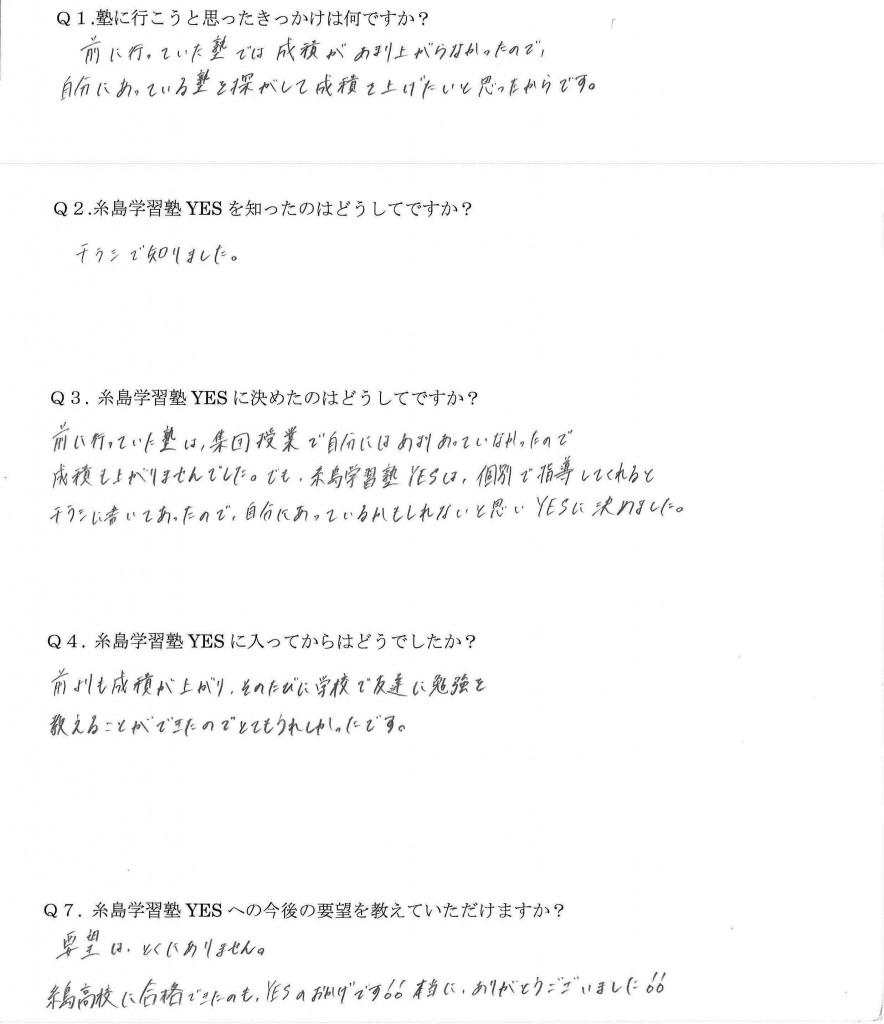 M.I(伊波)