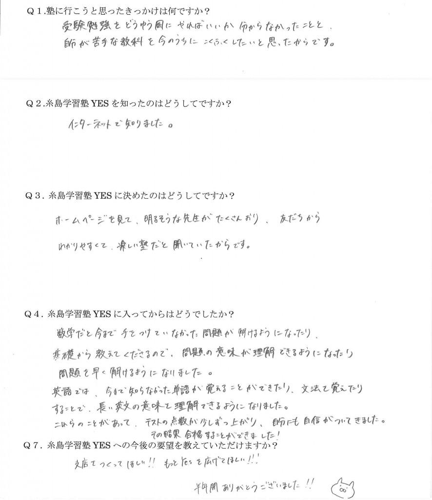 T.N(中川)